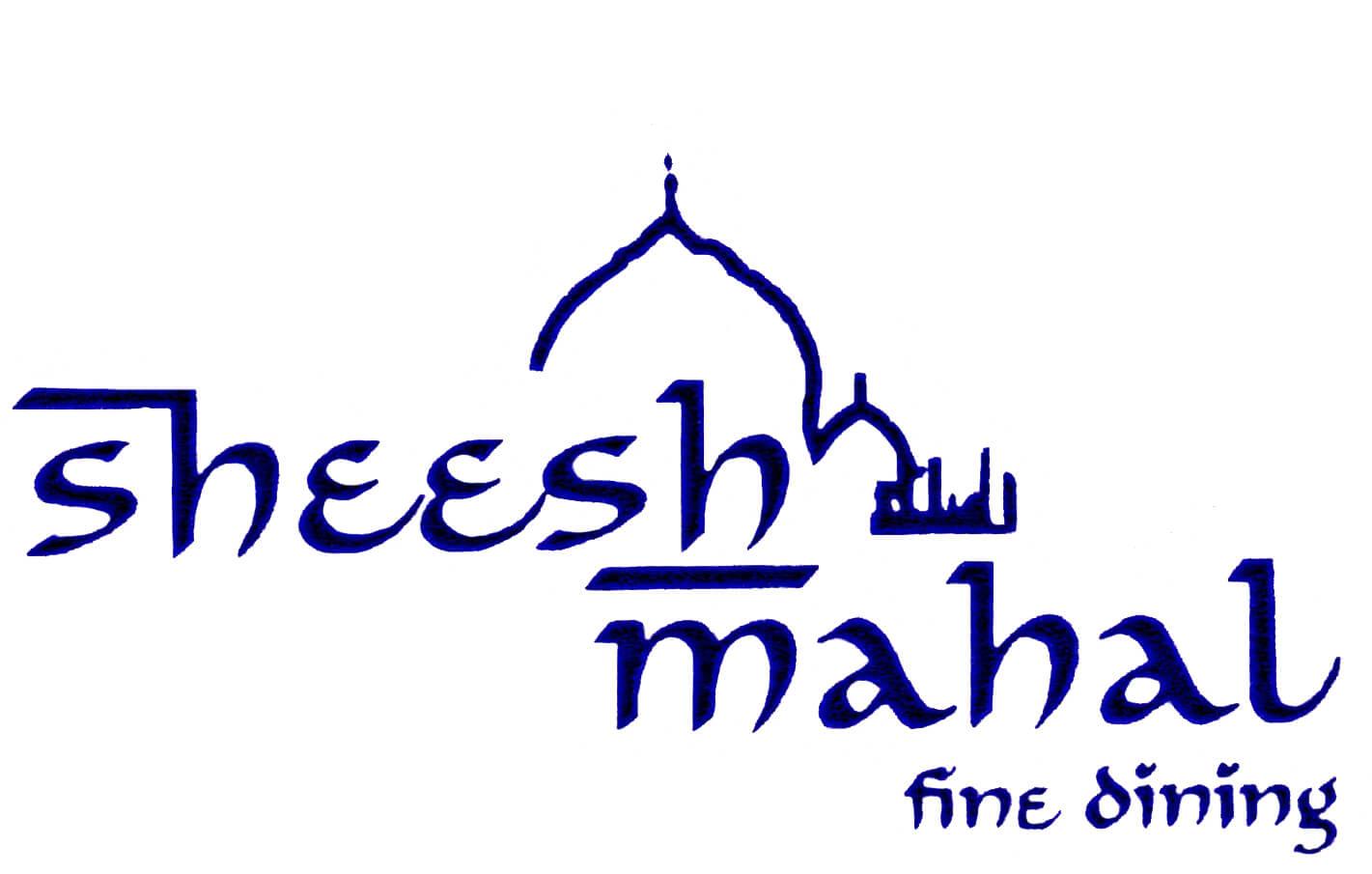 ARTA Regional Winners 2019 Sheesh Mahal
